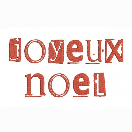 Motif de broderie machine inscription Joyeux Noël.